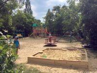 детск. площадка